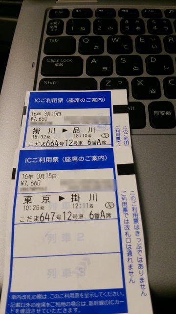 DSC_0421_2800.jpg
