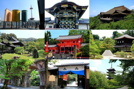京都ダイジェスト_2000.jpg