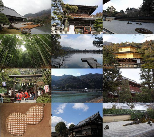 総括京都リサイズ.jpg