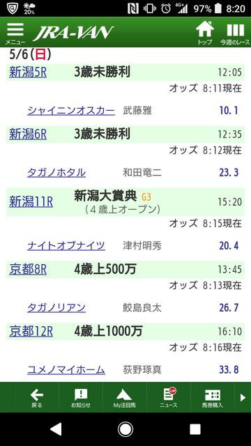 Screenshot_20180506-082059.png