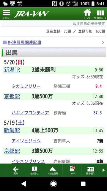 Screenshot_20180520-084155_1200.jpg