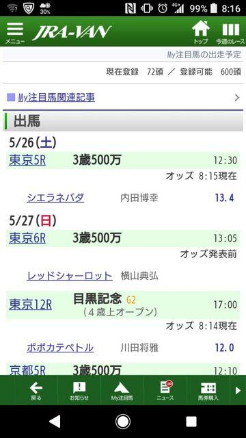 Screenshot_20180526-081641_1200.jpg
