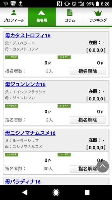 Screenshot_20180603-082818_1200.jpg