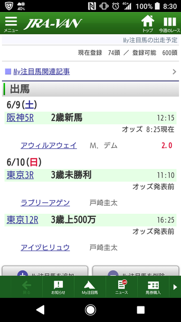 Screenshot_20180609-083024.png