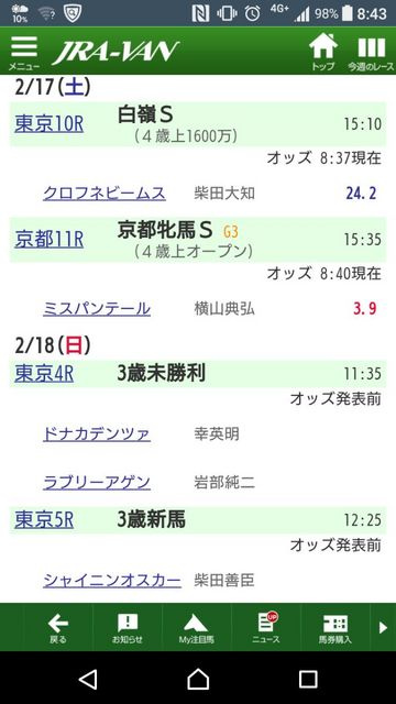 Screenshot_20180217-084353_1200.jpg
