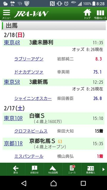 Screenshot_20180218-082813_1200.jpg