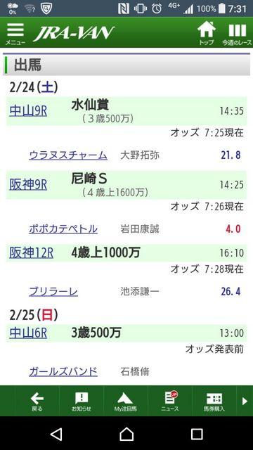 Screenshot_20180224-073111_1200.jpg