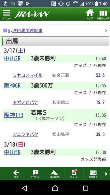 Screenshot_20180317-074018_1200.jpg