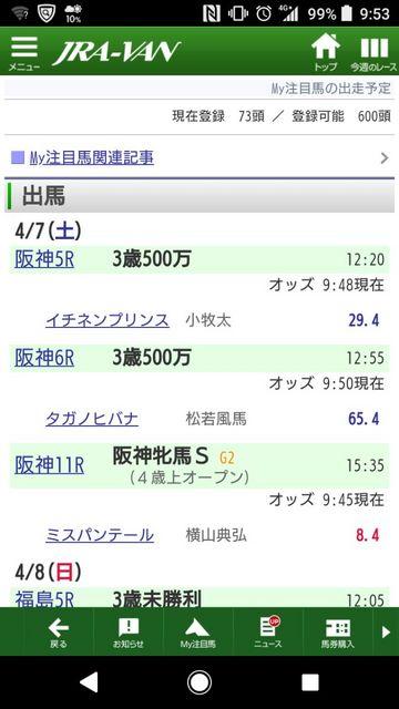 Screenshot_20180407-095337_1200.jpg