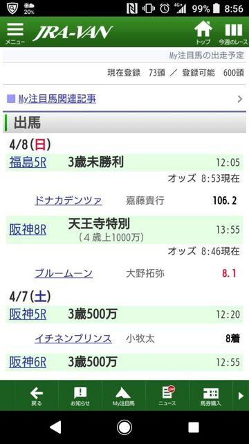 Screenshot_20180408-085622_1200.jpg