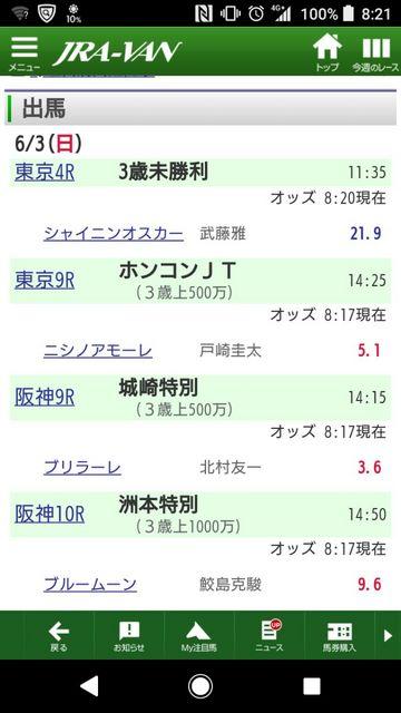 Screenshot_20180603-082137_1200.jpg