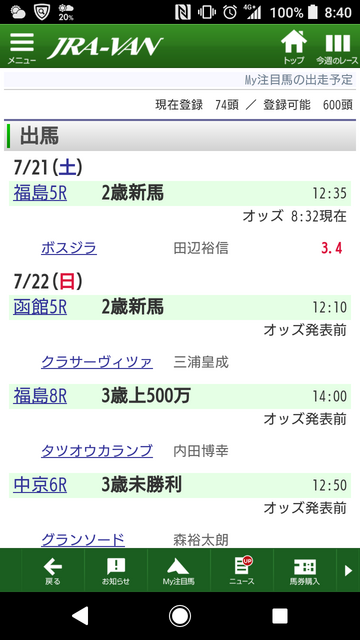 Screenshot_20180721-084055.png